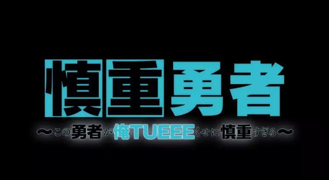Shinchou Yuusha Subtitle Indonesia Batch