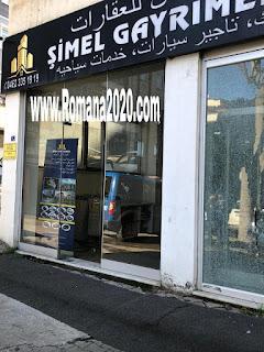 استهداف مستثمر سعودي ب تركيا اخبار السعودية