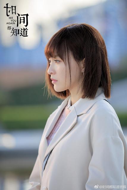 see you again cast Tiffany Tang Yan