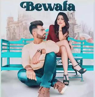 BEWAFA Lyrics - Karan Juneja