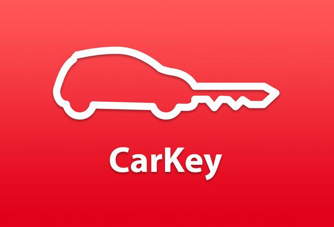 什麼是 CarKey?iPhone 如何解鎖、鎖定和啟動汽車