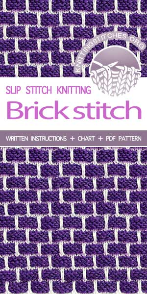Ballband stitch AKA Brick stitch, Brick wall stitch. Fun to knit, easy clear pattern.