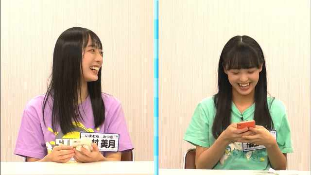 Imousu TV Season 9 ep02