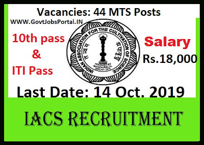 IACS Recruitment 2019