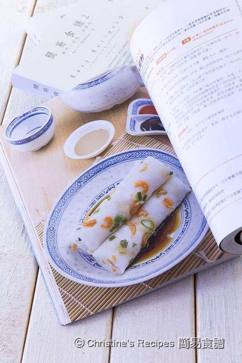 簡易食譜書2 My 2nd Cookbook02