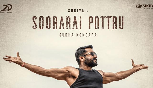 Suriya's Tamil movie Soorarai Pottru Made oscar Available in Academy Screening Room in 2021: What it Means