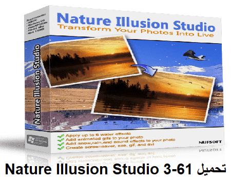 تحميل Nature Illusion Studio 3-61 مجانا برنامج تحرير صور
