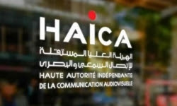 Le Conseil de la Haute autorité indépendante de la communication audiovisuelle (HAICA)