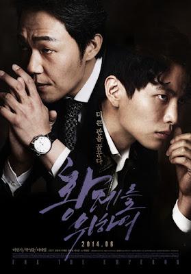 2014年[電影] [影評][韓國] [황제를 위하여] [成王之路] [為了皇帝] 血腥味與錢味