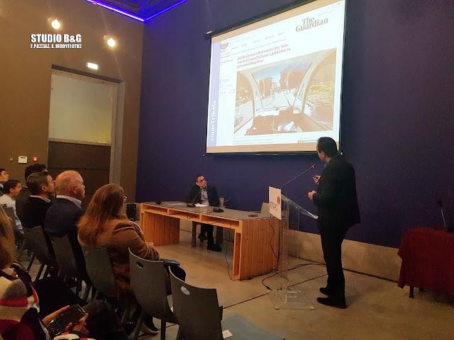 Μαθήματα καινοτομίας του Δημάρχου Τρικάλων στο Ναύπλιο