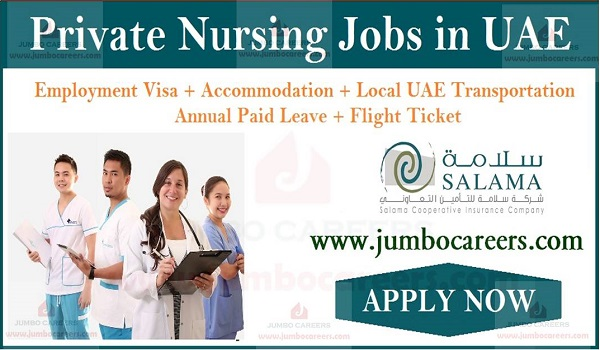 health care jobs in Ajman, nursing job vacancies in UAE with salary and benefits,