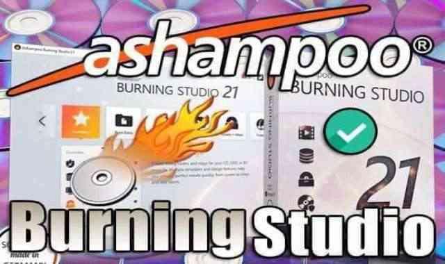 تحميل وتفعيل برنامج Ashampoo Burning Studio عملاق نسخ وحرق الاسطوانات اخر اصدار