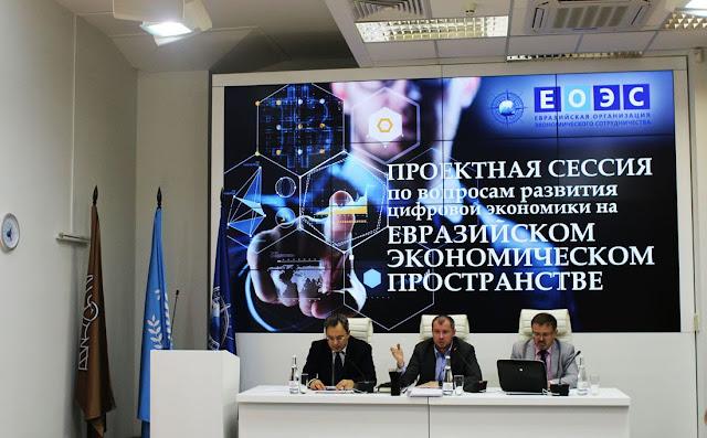 Ereván acogerá tercer foro Semana de Eurasia