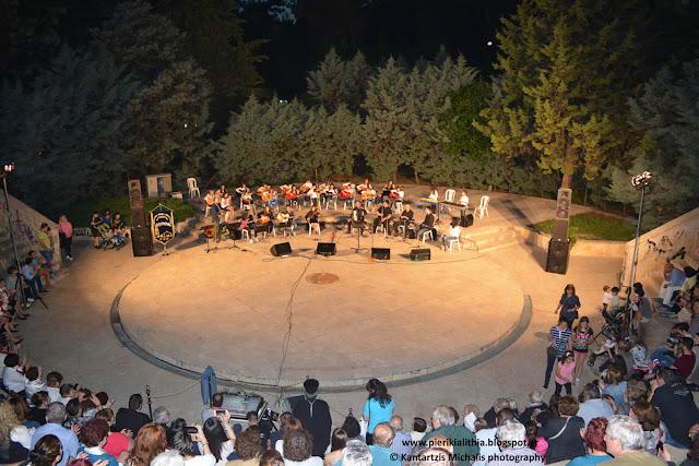 Τώρα, στο Θεατράκι του Πάρκου Κατερίνης, συναυλία παραδοσιακής και έντεχνης μουσικής από την ΜΕΚ (Μορφωτική Ένωση Καταφυγιωτών)