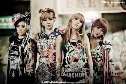 Lyrics and Video 2NE1 - Ugly +Translation