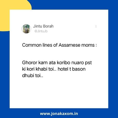 Some basic Lines Every Assamese Mom Uses