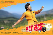 Right Right Movie wallpapers gallery-thumbnail-10