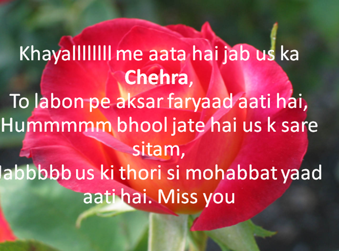 Miss u Shayari, Best Miss u Shayari Collection, 2 line Miss u Shayari, Miss u Sms, Miss u Shayari wishes, Miss u Quotes, Miss u Status For Facebook, whatsapp sad status, Twitter, zeewiki