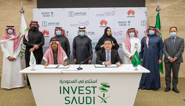 Huawei Flagship Store - Saudi Arabia