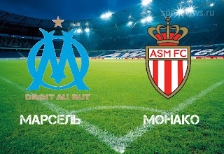 Монако – Марсель смотреть онлайн бесплатно 15 сентября 2019 прямая трансляция в 22:00 МСК.