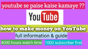 how to make money from YouTube in Hindi, YouTube se paise kaise kamaye, earn money from YouTube in 2020