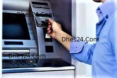 ATM কার্ড জালিয়াতি থেকে বাচার উপায়