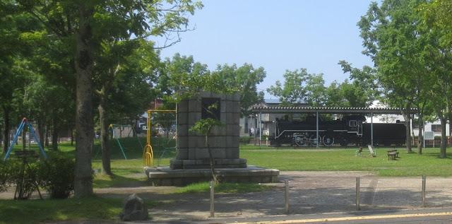 Kushiro - Spielplatz mit Dampflokomotive