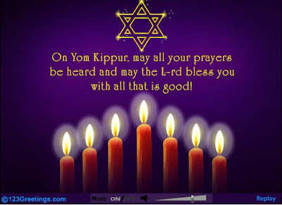 yom kippur greeting cards,yom kippur cards,yom kippur ecards
