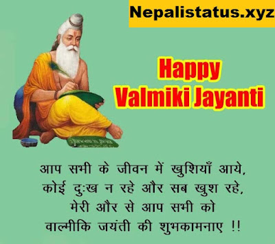Valmiki-Status-Wishes-Quotes-in-hindi