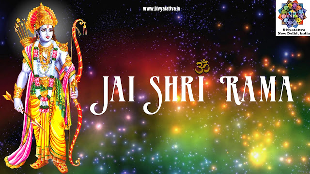 Shri rama images, rama photos, sita rama pics, lord rama wallpapers in hd