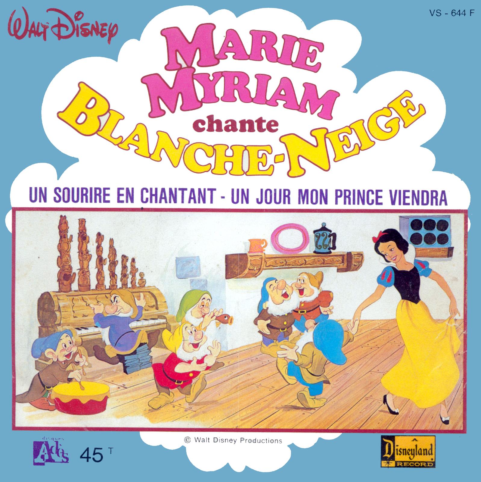 Vintage france 1981 blanche fesse sept mains - 1 4