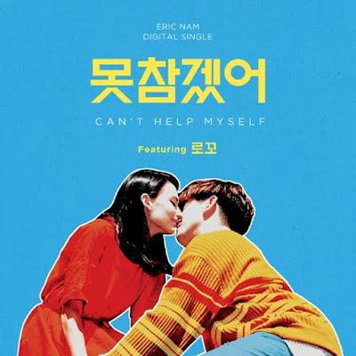 Eric Nam (에릭남) – Can't Help Myself