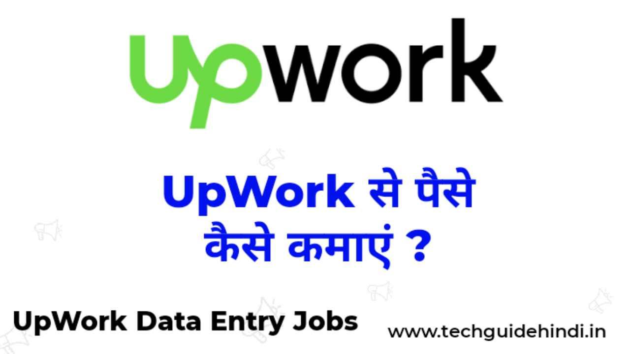 Upwork data entry