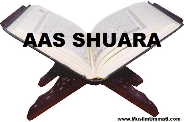 26 Surah Ash Shuara