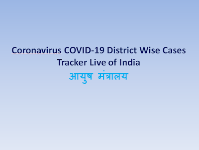 Coronavirus COVID-19 District Wise Cases Tracker Live of India