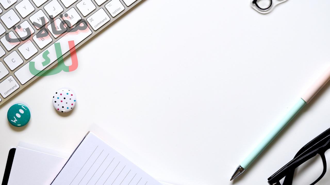 استراتيجية تسويق مدونة على الإنترنت