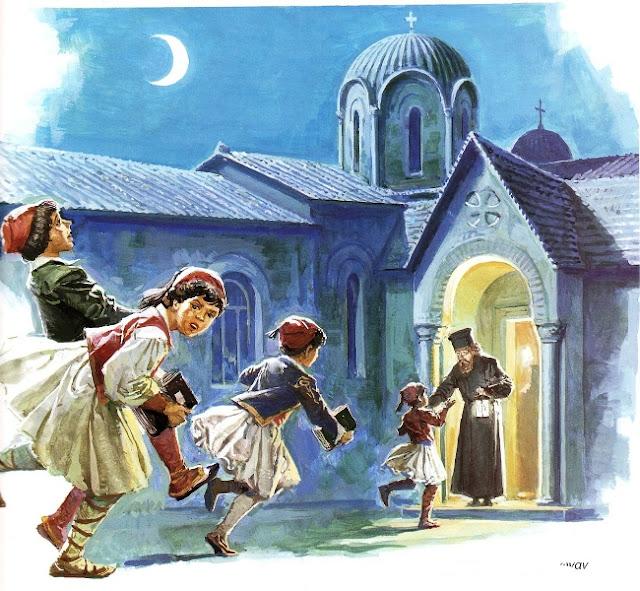 Ως πότε το υπουργείο Παιδείας θα εφαρμόζει τις παρανομίες του ΣΥΡΙΖΑ;