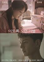 Drama spesial korea