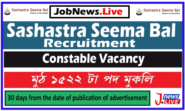 Sashastra Seema Bal Recruitment 2020 : Apply For 1522 Constable Vacancy