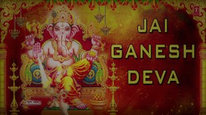 Ganesh Aarti - Ganesh Chaturthi Special 2020   thelyricsduniya