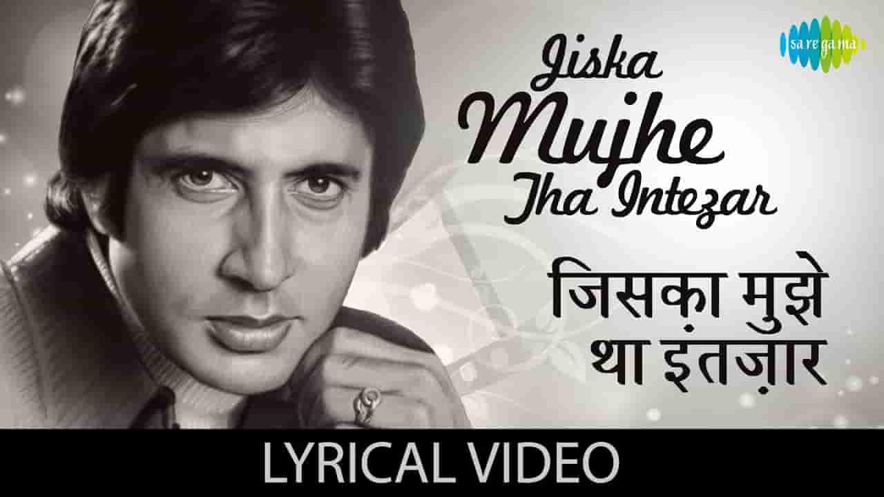 Jiska mujhe tha intezar lyrics Don Lata Mangeshkar x Kishore Kumar Bollywood Song