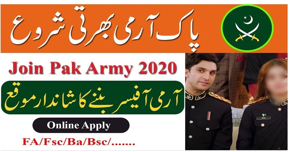 PMA Long Course 146, Join Pak Army as Commissioned Officer 2020 PMA Long Course