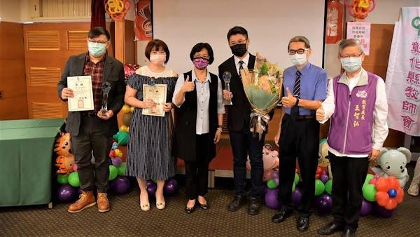教師界的奧斯卡金像獎 彰化表揚8位SUPER教師獎
