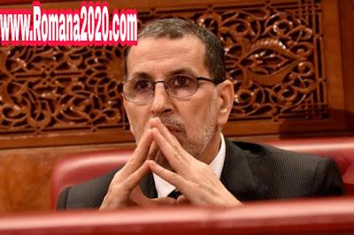 سعد الدين العثماني يبرز المعالم الكبرى لـتطويق فيروس كورونا المستجد covid-19 corona virus في المجتمع المغربي