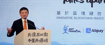 شركة alibaba الفرعية تُطلق منصة بلوكتشين جديدة للشركات الصغيرة والمتوسطة
