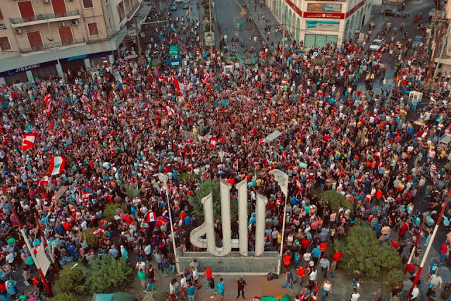 "A big protest in Tripoli's Al-Nour Public space ""Source: Omar El- Imady"""