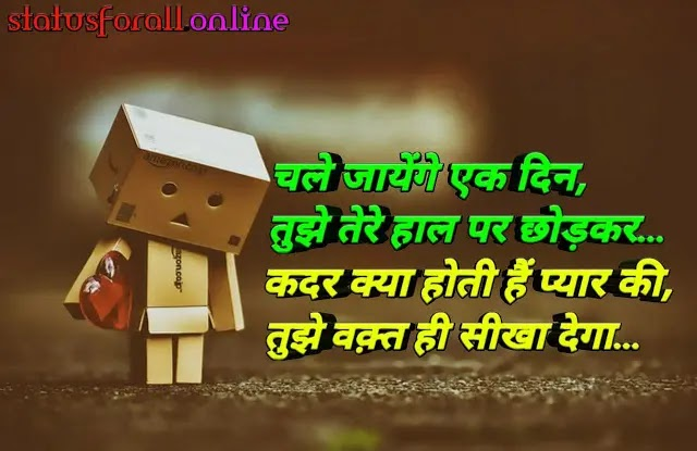 Best Khamoshi Quotes in Hindi With Images   Leave Me Alone Quotes in Hindi ~ RoyalStatus4You