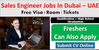 Requirement Sales Engineer Jobs Vacancy Shafana Traders LLC Location Dubai