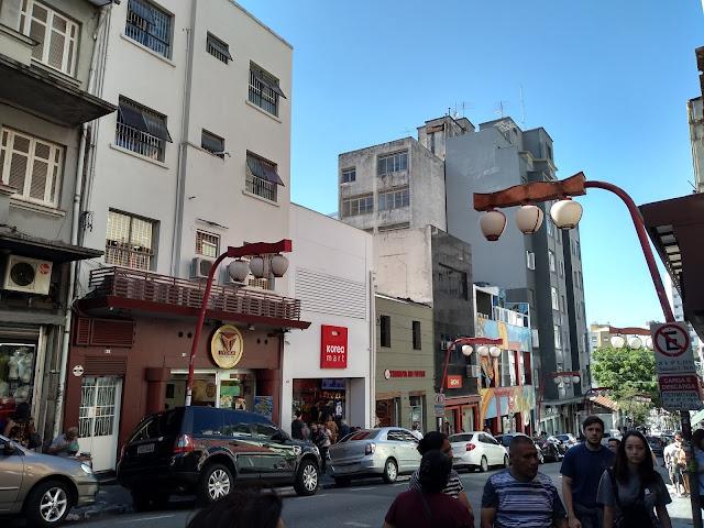 Rua do Estudante, Liberdade - SP
