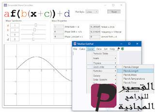 TekaGen CalcPad